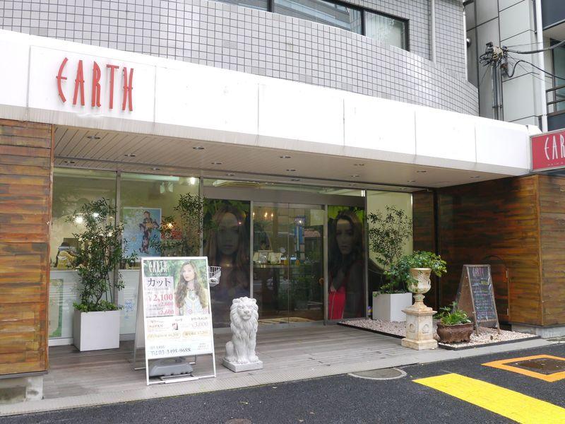 アース 大崎店<HAIR&MAKE EARTH>