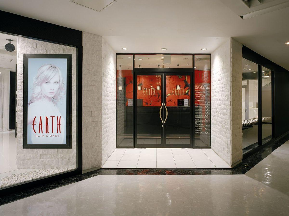 アース 藤沢店<HAIR&MAKE EARTH>