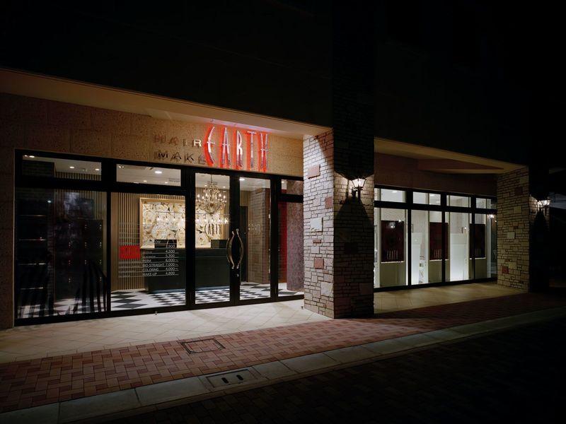 アース 新鎌ヶ谷店<HAIR&MAKE EARTH>