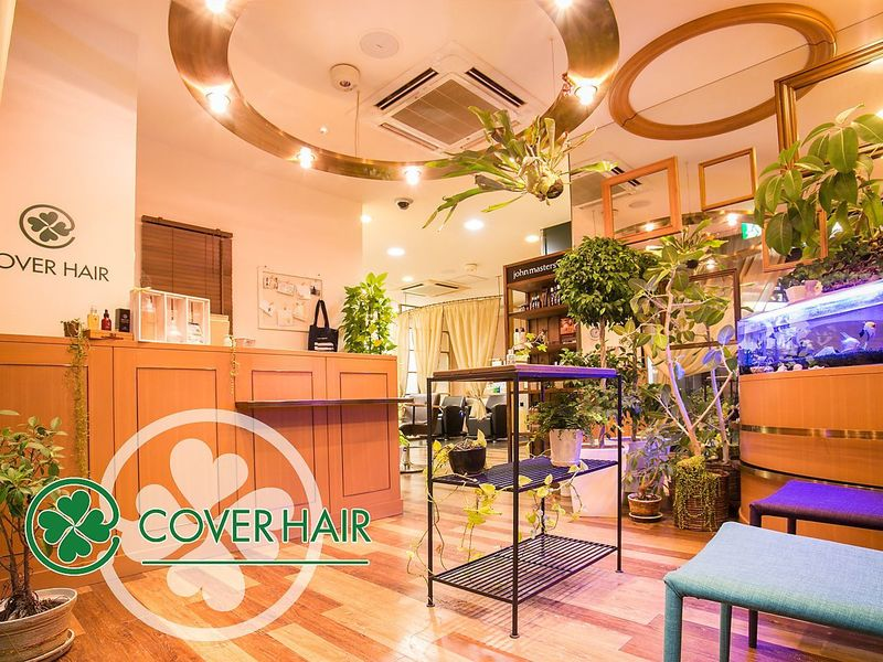 COVER HAIR bliss[カバーヘア ブリス]戸田公園店