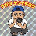 nagatsu kenichirou