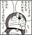 tokyobanana